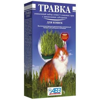 Травка для кошек лоток