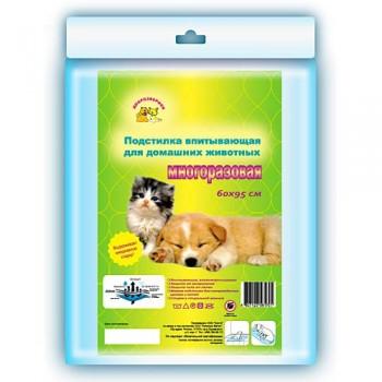 Пелигрин Доброзверики Подстилка впитывающая д/домашних животных многоразовая 60*95