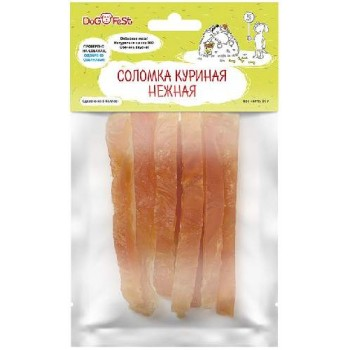 Dog Fest / Дог Фест Соломка куриная нежная 50 гр