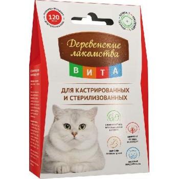 Деревенские лакомства ВИТА для кастрированных и стерилизованных, 60 гр
