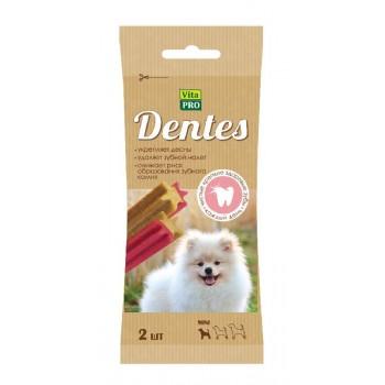 VITA PRO DENTES 25г Жевательное лакомство для собак мелких пород1х16 159002