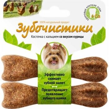 ЗУБОЧИСТИКИ Косточка жевательная для собак мелких пород до 10 кг Курица набор 2шт 36г