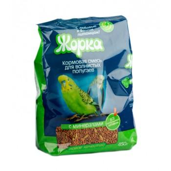 Жорка Lux для волнистых попугаев с Минералами (пакет) 450 гр.