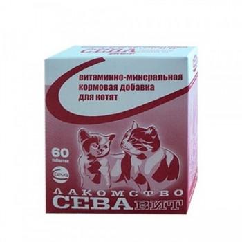 Севавит витаминно-минеральная кормовая добавка д/котят 60таб