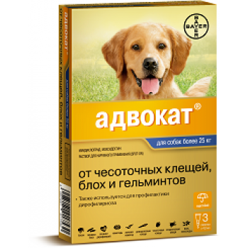 Адвокат 400 (Байер) для собак 25-40 кг (3 пипетки х 4 мл)