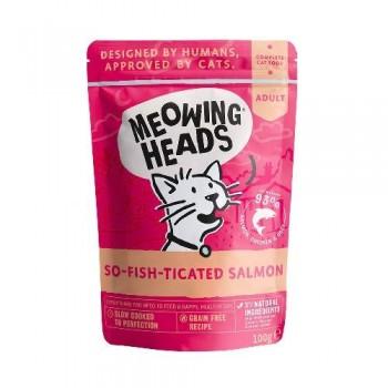 """Barking Heads / Баркинг Хедс Паучи для кошек и котят с лососем, курицей и говядиной """"Фиш-гурман"""" (So-fish-ticated Salmon 100g), 100 гр"""