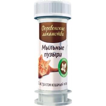 Деревенские лакомства Мыльные пузыри с экстрактом кошачьей мяты, 45 гр
