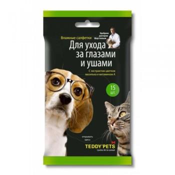 Teddy Pets / Тедди Петс Влажные салфетки для ухода за глазами и ушами(15 шт)