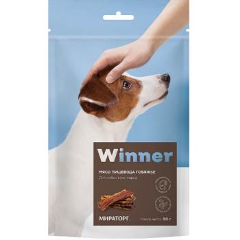 Winner Лакомство сушеное для собак. Пищевод. 80 гр