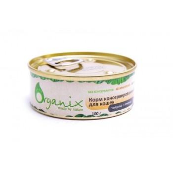 Organix / Органикс Консервы для кошек говядина с печенью, 100 гр