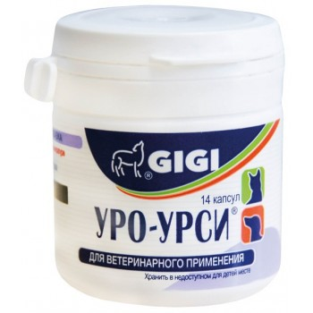Gigi / Гиги Уро-Урси препарат для профилактики мочекаменной болезни 14 капсул