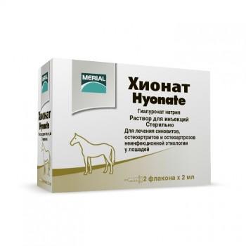 Хионат препарат для лечения неинфекционных артритов у лошадей 2 флакона*2мл