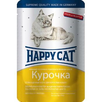 Happy Cat / Хэппи Кэт паучи /курочка ломтики/ в соусе - 0,1 кг