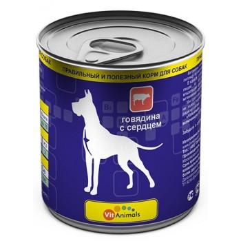 VitAnimals / ВитЭнималс консервы д/собак Говядина с сердцем 750гр