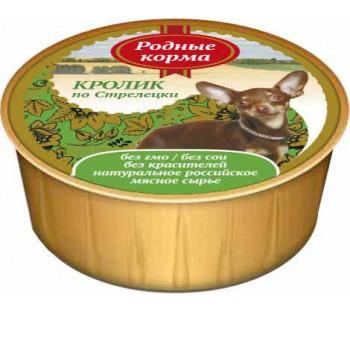 Родные корма Кролик по Стрелецки для собак 125 гр