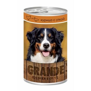 VITA PRO GRANDE Кон.1250г для собак курица утка кусочки в соусе1х12 75164466