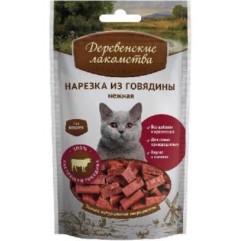 Деревенские лакомства для кошек Нарезка из говядины нежная, 45 гр