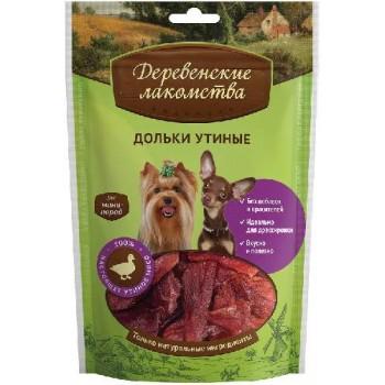 Деревенские лакомства для мини-пород Дольки утиные, 55 гр