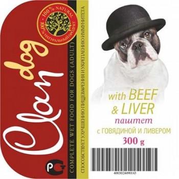 Clan / Клан консервы д/собак Паштет с говядиной и ливером, 0,3 кг