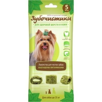 """ЗУБОЧИСТИКИ """"Авокадо"""" лакомство с витаминами для собак мелких пород до 10 кг 5шт 35г"""