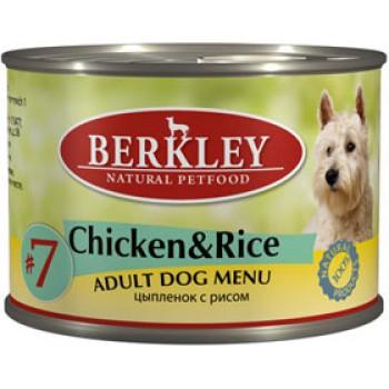Berkley / Беркли кон. д/собак цыплёнок с рисом №7 200гр
