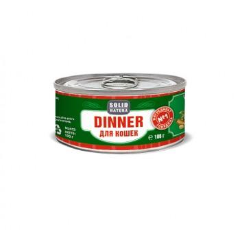 Solid Natura Dinner / Солид Натур Диннер Говядина влажный корм для кошек жестяная банка 0,1 кг