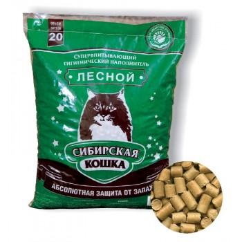 Сибирская Кошка Лесной 20л