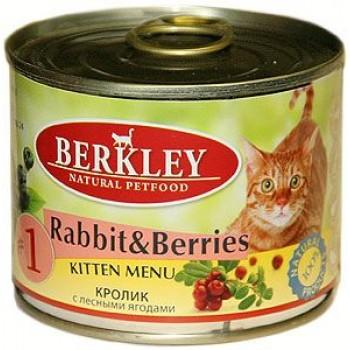 Berkley / Беркли кон. д/котят кролик с лесными ягодами №1 200гр