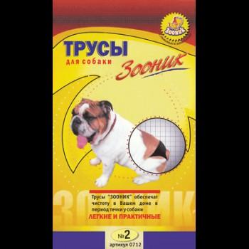 Зооник 712 Трусы гигиенические д/собак №2