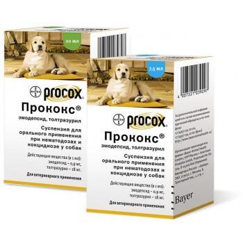 Прококс (Байер) суспензия антигельминтик для собак и щенков 7,5 мл