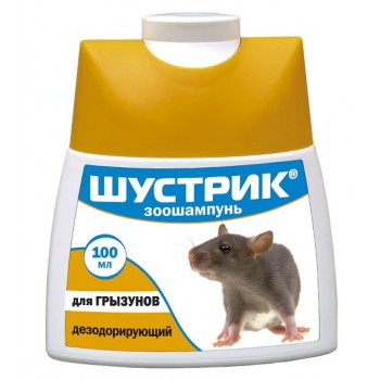 АВЗ ШУСТРИК шампунь для грызунов дезодорирующий, 100 мл