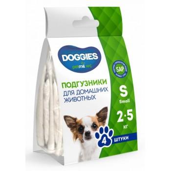 """Петмил """"Doggies"""" Подгузники д/животных S 2-5 кг*4 шт"""