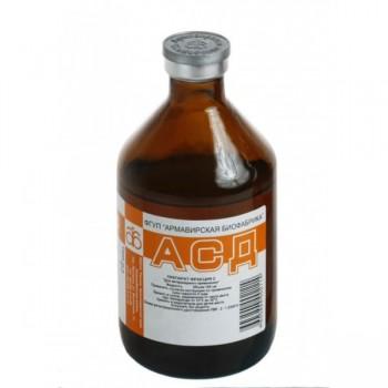 АСД - 2 фр100мл (Армавир) стекло (1х50)
