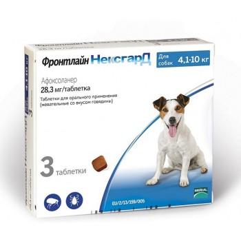 Фронтлайн НексгарД таблетки жевательные для собак 4-10 кг 3*28,3 мг