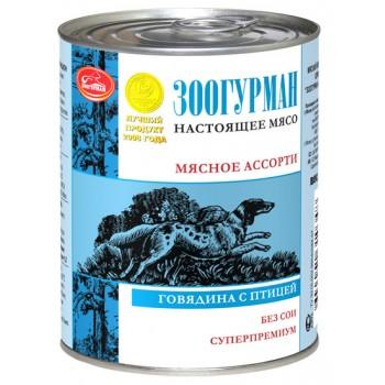 Зоогурман Мясное кон.д/собак Говядина/птица 350гр (3349)