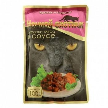 Ночной охотник кон. для кошек Кролик и сердце кусочки в соусе 100 гр
