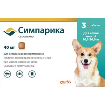 ПФАЙЗЕР Симпарика таблетки 40 мг X 3, 10,0-20,0 кг.