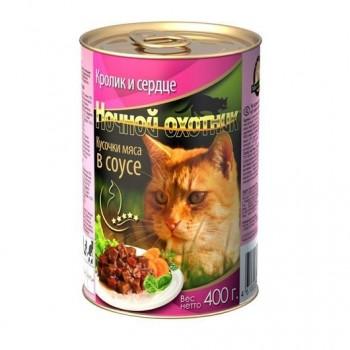 Ночной охотник кон. для кошек Кролик и сердце кусочки в соусе 415 гр