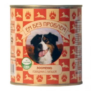 ЕМ БЕЗ ПРОБЛЕМ Говядина с лапшой для собак 750 г