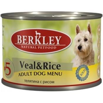 Berkley / Беркли кон. д/собак телятина с рисом №5 200гр