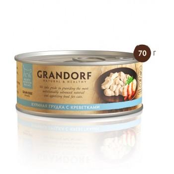 Grandorf / Грандорф консервы для кошек Куриная грудка с креветками 70 гр.