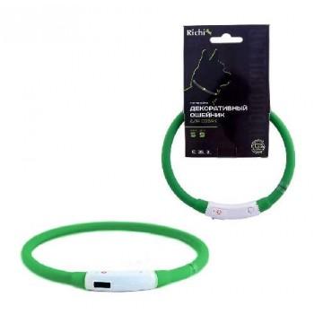 Richi / Ричи 17921/3521 Ошейник Декор. LED 50см (М) зеленый силиконовый, 3 режима, встр. аккум., зарядка от USB