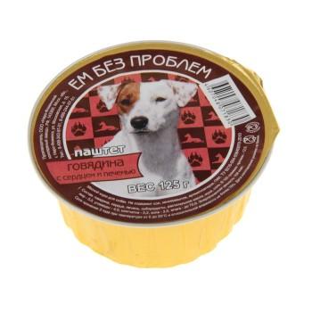 ЕМ БЕЗ ПРОБЛЕМ Говядина с сердцем и печенью для собак 125 г ламистер