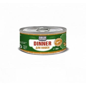 Solid Natura Dinner / Солид Натур Диннер Индейка влажный корм для кошек жестяная банка 0,1 кг