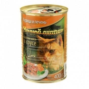 Ночной охотник кон. для кошек Курица печень кусочки в соусе 415 гр
