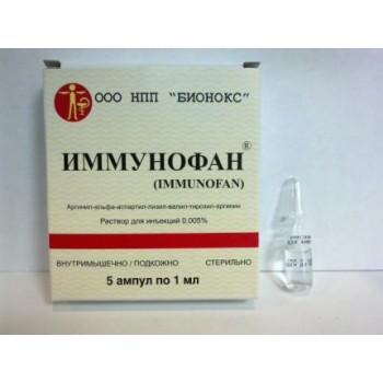 Иммунофан способствует снижению побочных эффектов при вакцинации и повышает защитные силы организма животного 5*1мл