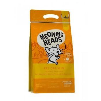 """Barking Heads / Баркинг Хедс Для Кошек с избыточным весом с курицей и лососем """"Худеющий толстячок, 1,5 кг"""