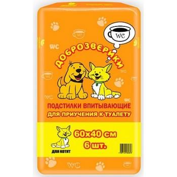 Пелигрин Доброзверики Подстилки впитывающие для приучения котят к туалету 60*40*6шт
