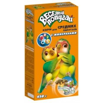 `Веселый попугай` корм для средних попугаев с минералами 450 г 663 (Зоомир)
