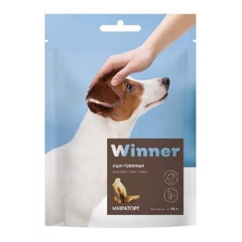 Winner Лакомство сушеное для собак. Уши говяжьи. 70 гр